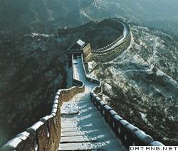 生活气象 – 北京 – 中国天气网
