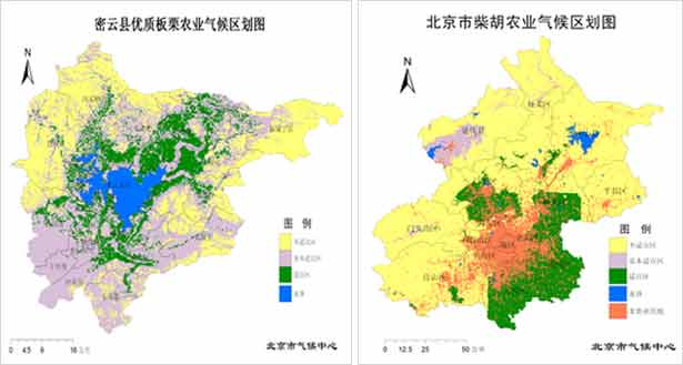 首都气候 �C 北京 �C 中国天气网
